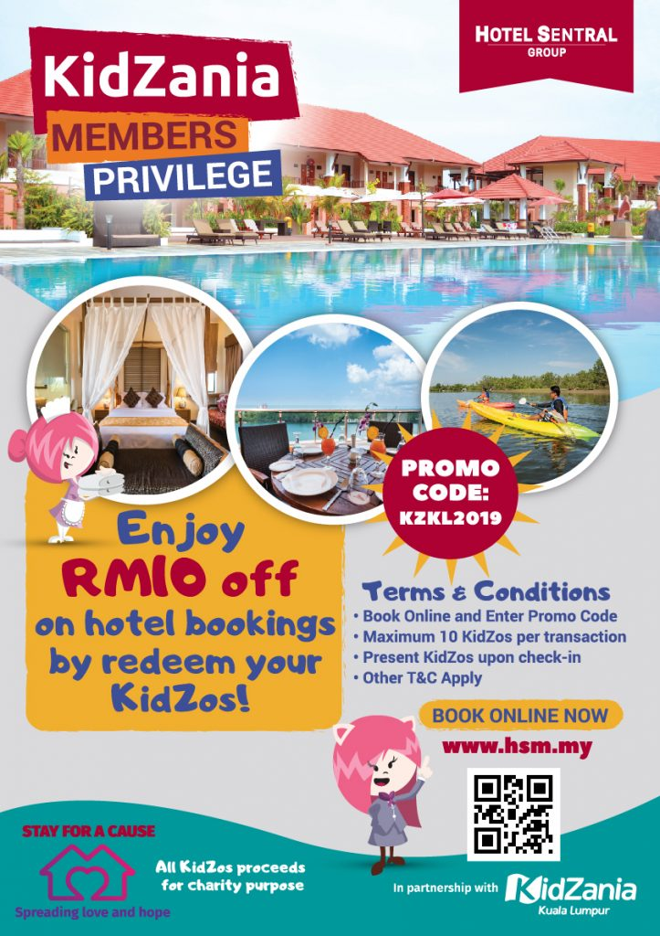 KidZania Members Privilege